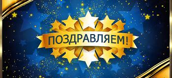 Красноярскому монтажному колледжу – 60 лет!